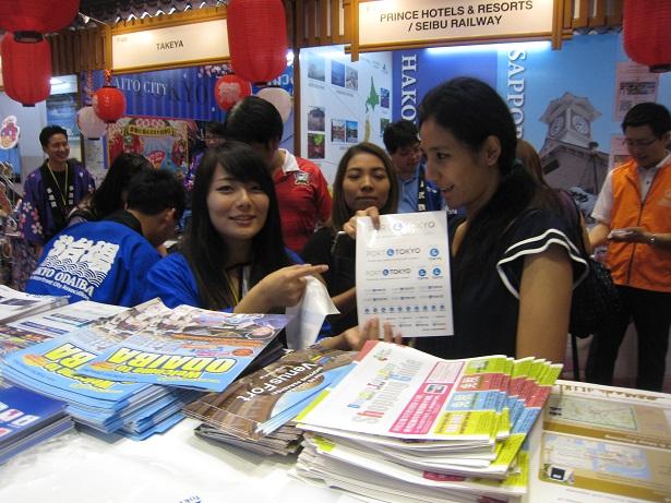 タイ国際旅行フェア2