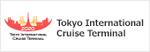 Tokyo Interenational Cruise Terminal