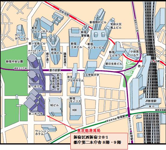 東京都港湾局への交通案内|港湾...
