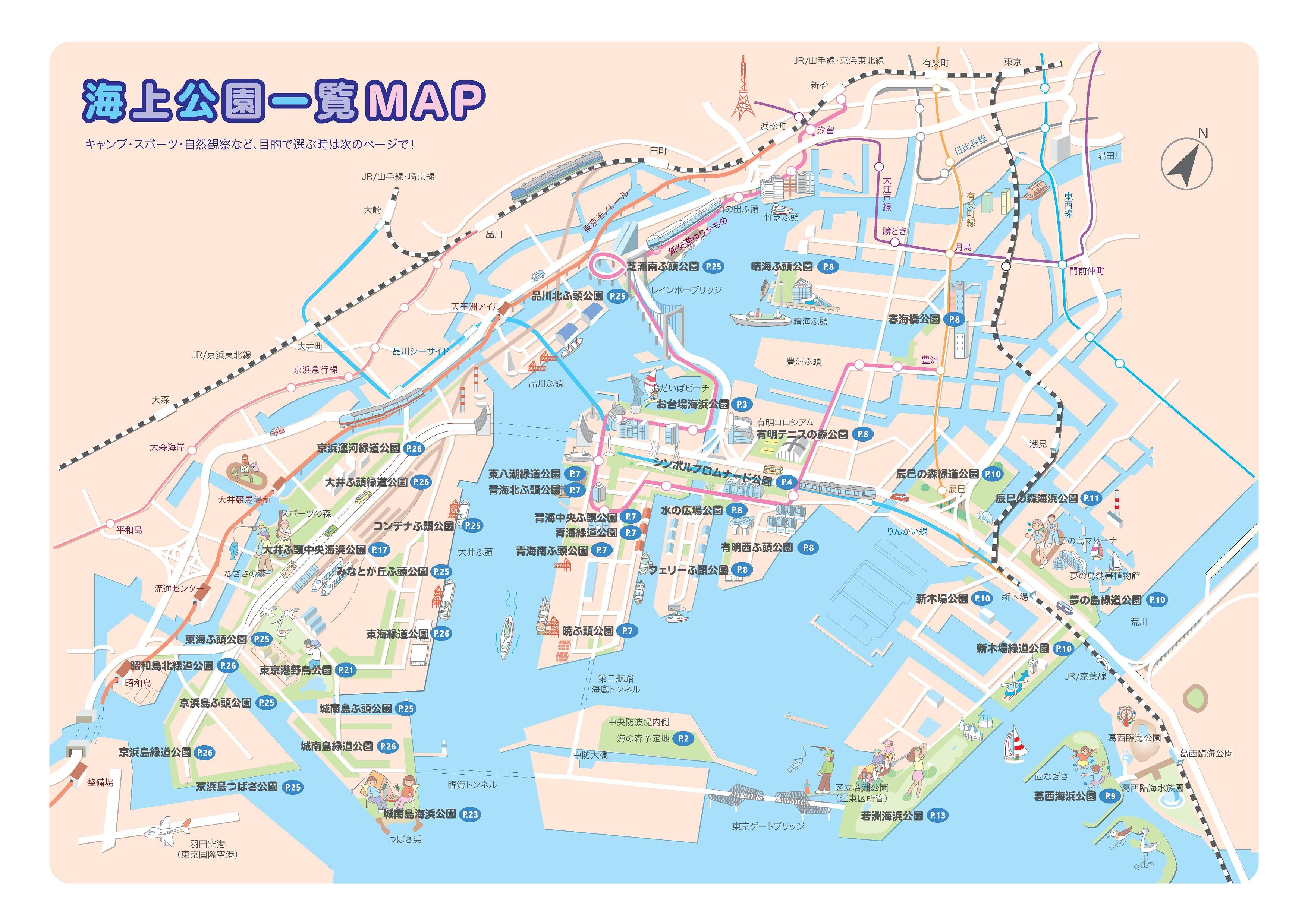 海上公園位置図