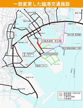 一部変更した臨港交通施設の写真1