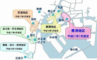Tokyo Shitei 東京指定 東京New[YO!!]rk.