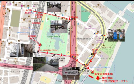 新東京丸乗り場への案内図