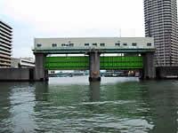 豊洲水門の写真