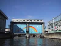高浜水門の写真