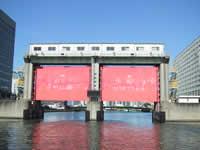 目黒川水門の写真